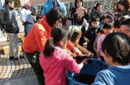 海苔すき体験学習【とも浜×帆船日本丸】